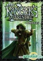 Ranger's Apprentice 4- Oakleaf Bearers