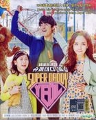 Super Daddy Yeol (DVD) (Ep. 1-16) (End) (English Subtitled) (tvN TV Drama) (Malaysia Version)