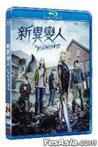 The New Mutants (2020) (Blu-ray) (Hong Kong Version)