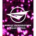 Girls' Generation -Girls & Peace- Japan 2nd Tour [BLU-RAY] (Normal Edition)(Japan Version)