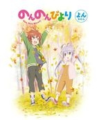 Non Non Biyori Vol.4 (Blu-ray)(Japan Version)