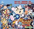 Bomberman Jetters 24 (VCD) (Hong Kong Version)