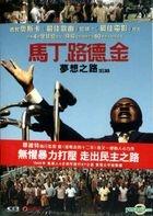 Selma (2014) (DVD) (Hong Kong Version)