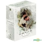 A Brighter Summer Day (Blu-ray + OST) (2-Disc) (Steelbook Boxset Limited Edition) (Korea Version)