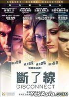 Disconnect (2012) (DVD) (Hong Kong Version)