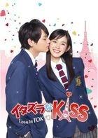 Itazura na Kiss - Love in TOKYO (DVD) (Box 1) (Director's Cut Edition) (English Subtitled)(Japan Version)
