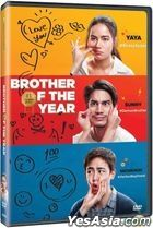 Brother Of The Year (2018) (DVD) (Thailand Version)