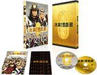 The 47 Ronin in Debt (DVD) (Deluxe Edition) (Japan Version)