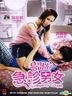 Emergency Couple (DVD) (Ep. 1-21) (End) (Multi-audio) (English Subtitled) (tvN TV Drama) (Singapore Version)