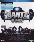 Gantz II: Perfect Answer (Blu-ray) (Hong Kong Version)