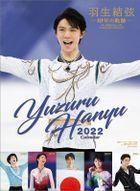 Hanyu Yuzuru 2022 Calendar (Japan Version)
