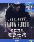 Jack Ryan: Shadow Recruit (2014) (Blu-ray) (Steelbook) (Taiwan Version)