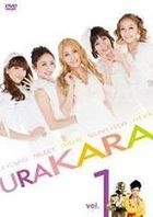 Urakara (DVD) (Vol.1) (Japan Version)