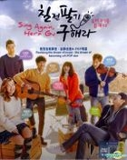 Sing Again, Hera Gu (DVD) (Ep. 1-12) (End) (English Subtitled) (tvN TV Drama) (Malaysia Version)