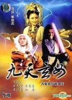 The Trip To Bountiful (DVD) (China Version)