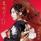 Misaki Meguri 1 (ALBUM+DVD) (First Press Limited Edition) (Japan Version)