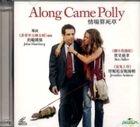Along Came Polly (VCD) (Hong Kong Version)