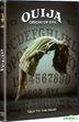 Ouija: Origin of Evil (2016) (DVD) (Hong Kong Version)