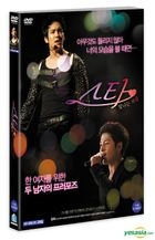Star (2012) (DVD) (Korea Version)