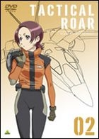 Tactical Roar 2 (Japan Version)