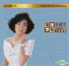 Agnes Chiang Upgraded Collection (K2HD) (Limited Edition)