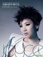 Joyce Cheng 2011 New Album Live Plus (CD + Live DVD)
