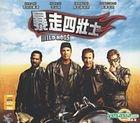 Wild Hogs (VCD) (Hong Kong Version)