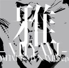What's My Name? E.P. (Normal Edition)(Japan Version)