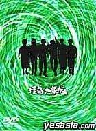 怪奇大家族 DVD Box (日本版)
