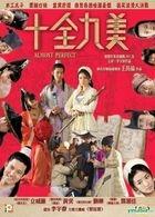 Almost Perfect (DVD) (Hong Kong Version)