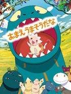 Omae Umasodana (DVD) (Japan Version)