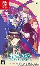 Uta no Prince-sama All Star for Nintendo Switch (Japan Version)