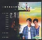 Angel's Call (VCD) (End) (TVB Drama)