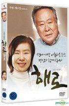 Hand in Hand (DVD) (Korea Version)