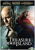 Treasure Island (2012) (VCD) (Hong Kong Version)