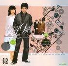 Beyond The Rose Garden (VCD) (End) (TVB Drama)