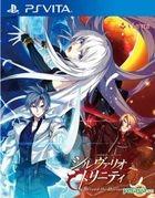Silverio Trinity: Beyond the Horizon (Normal Edition) (Japan Version)