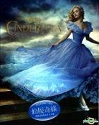 Cinderella (2015) (Blu-ray) (Hong Kong Version)