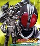 Masked Rider 555 (VCD) (Vol.7) (Hong Kong Version)