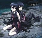 Tsukiakari [Anime Ver.] (First Press Limited Edition)(Japan Version)