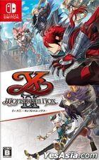 伊苏 IX Monstrum NOX (日本版)