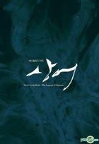 Shark (DVD) (7-Disc) (First Press Limited Edition) (English Subtitled) (KBS TV Drama) (Korea Version)