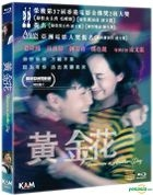 Tomorrow is Another Day (2018) (Blu-ray) (Hong Kong Version)