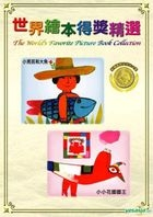 The World's Favorite Picture Book Collection 7 (DVD) (Taiwan Version)