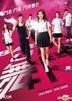 Battle Up (2015) (DVD) (Hong Kong Version)