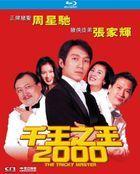 千王之王 2000 (Blu-ray) (香港版)