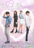Hi! School Love On (DVD) (Ep.1-20) (End) (Multi-audio) (English Subtitled) (KBS TV Drama) (Singapore Version)