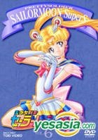 Pretty Soldier Sailor Moon SuperS Vol. 6 (Japan Version)