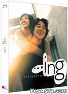 ...ing (Blu-ray) (Korea Version)