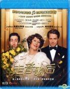 Florence Foster Jenkins (2016) (Blu-ray) (Hong Kong Version)